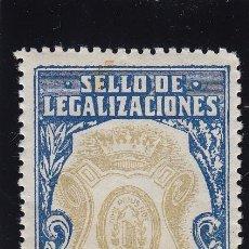 Sellos: FISCAL - FISCALES : SELLO DE LEGALIZACIONES 10,25 PESETAS . NOTARIA . NUEVO *** EXCELENTE GOMA. Lote 47948769