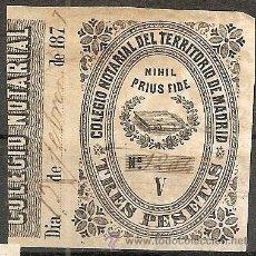 Sellos: SELLO FISCAL COLEGIO NOTARIAL DEL TERRITORIO DE MADRID - TRES PESETAS - AÑO 1877 SERIE V. Lote 48297646