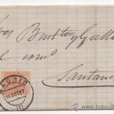 Sellos: CARTA MATASELLO PUENTE, MADRID 1882. ALFONSO XII.. Lote 48341046