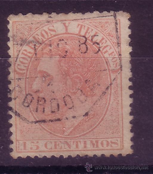 BB14-ALFONSO XII MATASELLOS AMBULANTE 1 CORDOBA (Sellos - España - Alfonso XII de 1.875 a 1.885 - Usados)
