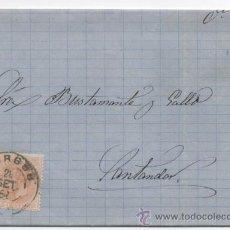 Sellos: CARTA MATASELLO TREBOL VILLALON, VALLADOLID 1882.. Lote 48490379