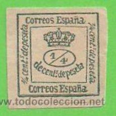 Sellos: EDIFIL 173. CORONA REAL Y ALFONSO XII. (1876).. Lote 48890029