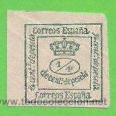 Sellos: EDIFIL 173. CORONA REAL Y ALFONSO XII. (1876).. Lote 48890087