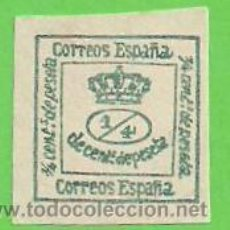 Francobolli: EDIFIL 173. CORONA REAL Y ALFONSO XII. (1876). NUEVO SIN GOMA.. Lote 48890129
