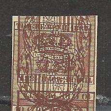 Sellos: 423- SELLOS FISCAL,FISCALES,PRUEBA ,MACULATURA,1887.SPAIN REVENUE,ESSAY,PROOF.RARE.UNICO PARA VENTA.. Lote 49240598