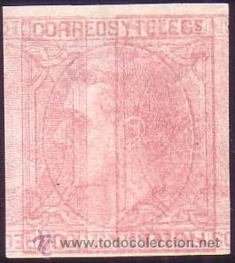 ESPAÑA. (CAT. GÁLVEZ 1215M). MACULATURA. 10 CTS. ROSA (10 CTS. ROSA). RARO (Sellos - España - Alfonso XII de 1.875 a 1.885 - Nuevos)