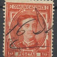 Sellos: 1876 - 10 PTAS - EDIFIL 182 - USADO. Lote 49710651