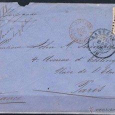 Sellos: 1879.- BARCELONA / PARIS. Lote 49878975