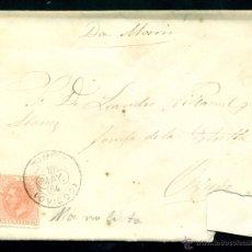 Sellos: *** BONITA CARTA 1884 CON EDIFIL 210 Y MAT. FECHADOR TREBOL, TINEO / CORUÑA ***. Lote 49903055