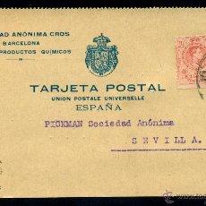 Sellos: *** ESCASA Y BONITA TARJETA POSTAL 1915 SOCIEDAD ANÓNIMA CROS MAT. BARCELONA SOBRE EDIFIL 269 ***. Lote 49975926