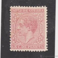 Selos: EDIFIL Nº 188** CON GOMA ORIGINAL Y SIN CHARNELA, DIFÍCIL EN ESTE ESTADO.. Lote 50037694