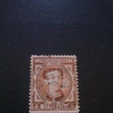 Selos: EDIFIL 174 5 C, BIEN CENTRADO. Lote 50331629