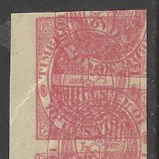 Sellos: 1025A- BLOQUE SELLOS FISCALES AÑO 1891 PRUEBAS MACULATURAS ORIGINALES ESSAY PROOF.PRUEBAS SELLOS F. Lote 43345123