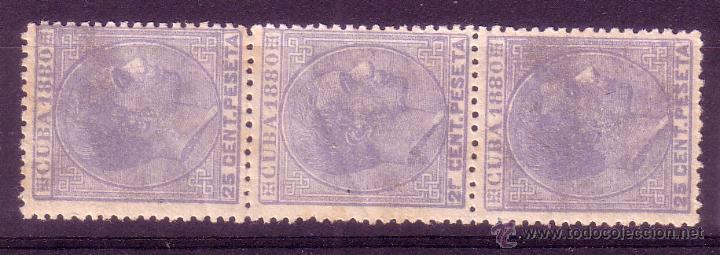 AA6-COLONIAS CUBA - TIRA DE 3 ** SIN FIJASELLOS VARIEDAD (CENTRAL) EDIFIL 59IT.. 5 ROTO (Sellos - España - Alfonso XII de 1.875 a 1.885 - Nuevos)