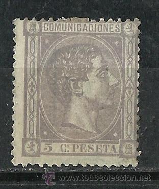 ESPAÑA - 1875 - EDIFIL 163* MH (Sellos - España - Alfonso XII de 1.875 a 1.885 - Nuevos)