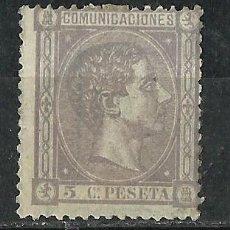 Stamps - España - 1875 - Edifil 163* MH - 51082822