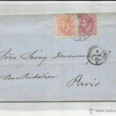 Timbres: CIRCULADA Y ESCRITA 1884 DE GRANADA A PARIS CON FECHADOR LLEGADA CON FECHADOR DE LLEGADA. Lote 51252691