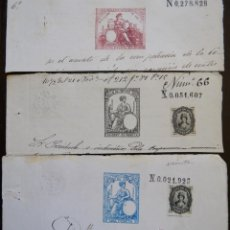 Sellos: TRES SELLOS CLASICOS FISCALES 1876, 1876 Y 1880. ANTIGUOS SELLOS FISCALES TIMBROLOGIA FILATELIA FISC. Lote 51388752