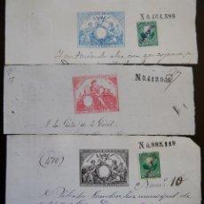 Sellos: TRES SELLOS CLASICOS FISCALES 1878, 1880 Y 1880. ANTIGUOS SELLOS FISCALES TIMBROLOGIA FILATELIA FISC. Lote 51388928