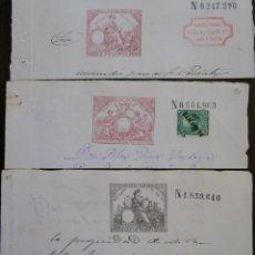 Sellos: TRES SELLOS CLASICOS FISCALES 1878, 1880 Y 1882. ANTIGUOS SELLOS FISCALES TIMBROLOGIA FILATELIA FISC. Lote 51389083