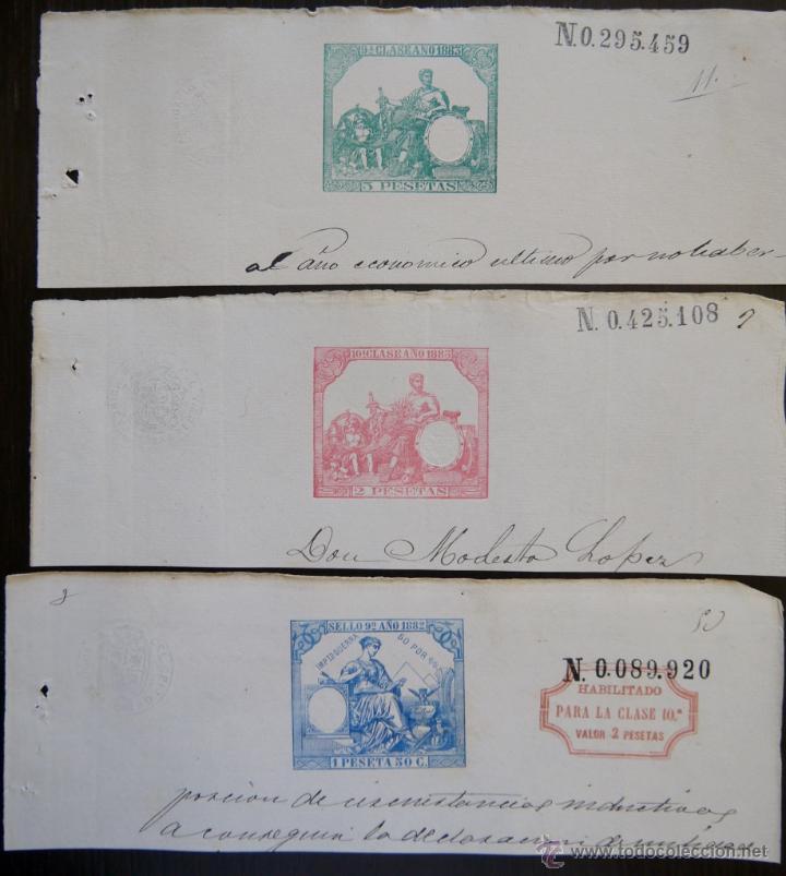TRES SELLOS CLASICOS FISCALES 1882, 1883 Y 1883. ANTIGUOS SELLOS FISCALES TIMBROLOGIA FILATELIA FISC (Sellos - España - Alfonso XII de 1.875 a 1.885 - Usados)