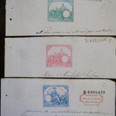 Sellos: TRES SELLOS CLASICOS FISCALES 1882, 1883 Y 1883. ANTIGUOS SELLOS FISCALES TIMBROLOGIA FILATELIA FISC. Lote 51389219