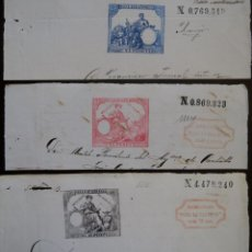 Sellos: TRES SELLOS CLASICOS FISCALES 1882, 1882 Y 1883. ANTIGUOS SELLOS FISCALES TIMBROLOGIA FILATELIA FISC. Lote 51389343