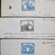 Sellos: TRES SELLOS CLASICOS FISCALES 1883, 1884 Y 1885. ANTIGUOS SELLOS FISCALES TIMBROLOGIA FILATELIA FISC. Lote 51389471