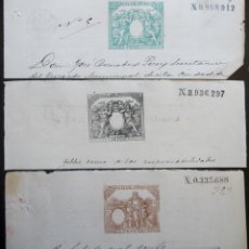 Sellos: TRES SELLOS CLASICOS FISCALES 1885, 1885 Y 1887. ANTIGUOS SELLOS FISCALES TIMBROLOGIA FILATELIA FISC. Lote 51389746