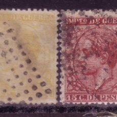 Sellos: BB16-ALFONSO XII IMPTº GUERRA EDIFIL 188-89. USADOS . EL AMARILLO CENTRAJE LUJO + 250 EUROS. Lote 51614180