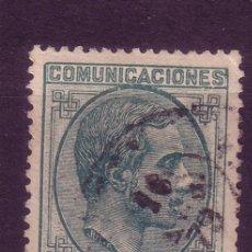 Francobolli: MM5- CLASICOS ALFONSO XII 50 CTS USADO LUJO. Lote 52321256