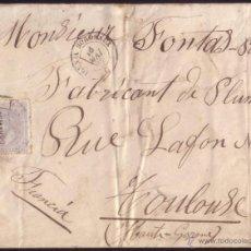 Sellos: ESPAÑA/FRANCIA. (CAT. 204). 1882. SOBRE DE BARCELONA A FRANCIA. 25 C. AL LADO * IRUN A BORDEAUX/C *.. Lote 52540455