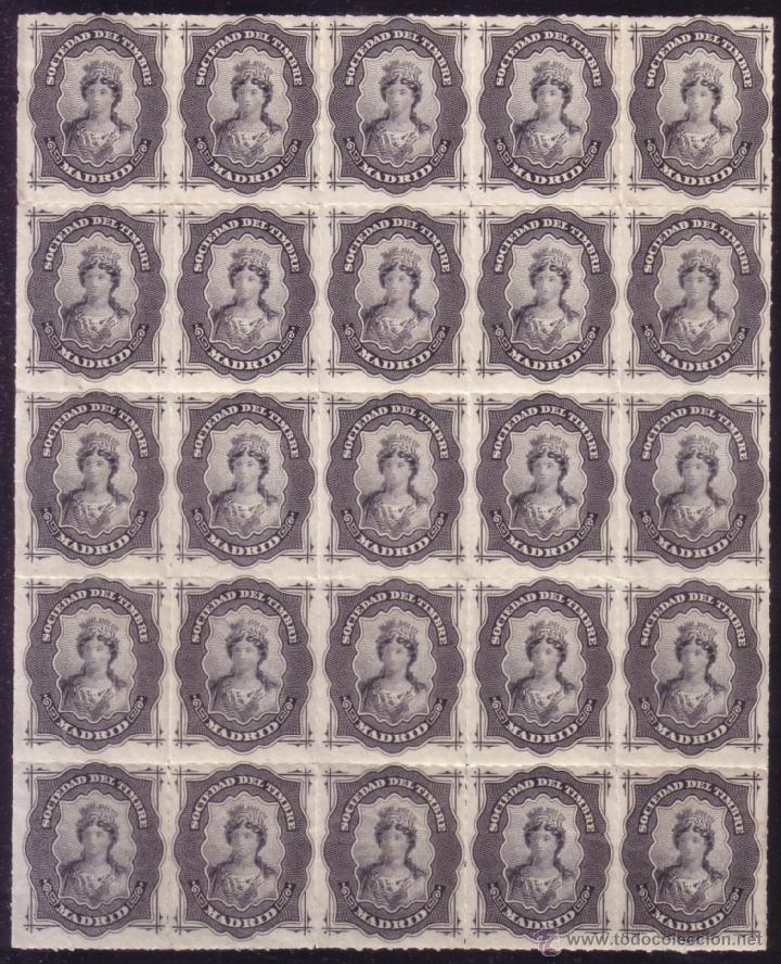 ESPAÑA. FISCAL. AÑO 1876. ** SOCIEDAD DEL TIMBRE/MADRID. GRAN BLOQUE DE 25. MUY RARO Y DE LUJO. (Sellos - España - Alfonso XII de 1.875 a 1.885 - Nuevos)
