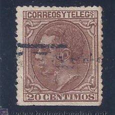 Sellos: EDIFIL 203 ALFONSO XII. 1879 (VARIEDAD...LATERAL INFERIOR SIN DENTADO). LUJO.. Lote 52600360