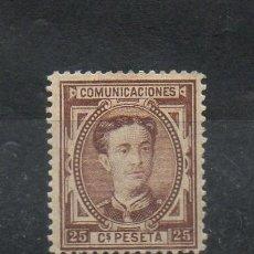 Sellos: ESPAÑA=EDIFIL Nº 177=ALFONSO XII=AÑO 1876. Lote 52999480