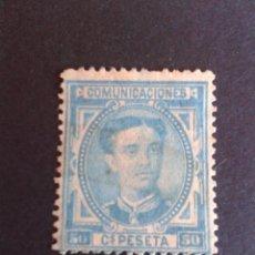 Sellos: EDIFIL 179.ALFONSO XII. 1876. VARIEDAD DE COLOR. AZUL EN VEZ DE VERDE. RARO.. Lote 53059680