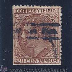 Sellos: EDIFIL 203 ALFONSO XII. 1879. (VARIEDAD...LATERAL Y PARTE INFERIOR SIN DENTADO). Lote 53346144