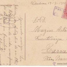 Sellos: CARTERÍA DE VILADRAU AÑO 1915- POSTAL . Lote 53423110