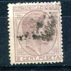 Sellos: EDIFIL 190. 2C ALFONSO XII, AÑO 1878, MATASELLADO. Lote 53487126