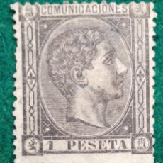 Sellos: AÑO 1875. ALFONSO XII. Nº 169. Lote 53715262