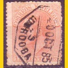 Sellos: 1882 ALFONSO XII, EDIFIL Nº 210 (O) MAT. AMBULANTE CÓRDOBA. Lote 54411534