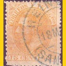 Selos: 1882 ALFONSO XII, EDIFIL Nº 210 (O) REINOSA (SANTANDER). Lote 54530444