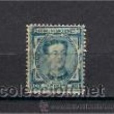 Sellos: ALFONSO XII. AÑO 1876. Lote 54577191