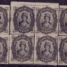 Sellos: ESPAÑA.1876.LÉRIDA.8 SELLOS FISCALES QUE RECOMPONE LAS LEYENDAS COMPLETAS DE LA HOJA.MUY RAROS.. Lote 54693762