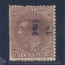 Sellos: EDIFIL 203 ALFONSO XII. 1879 (VARIEDAD...LATERAL IZQUIERDO SIN DENTADO). Lote 54779740