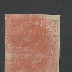 Sellos: MACULATURA DOBLE IMPRESION SIN DENTAR (*) 1882 ALFONSO XII EDIFIL 210 . Lote 54891462