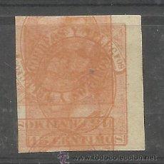 Sellos: MACULATURA DOBLE IMPRESION SIN DENTAR (*) 1882 ALFONSO XII EDIFIL 210 . Lote 54891480