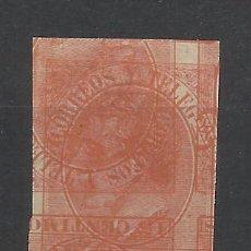 Sellos: MACULATURA DOBLE IMPRESION SIN DENTAR (*) 1882 ALFONSO XII EDIFIL 210 . Lote 54891497