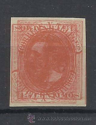 MACULATURA DOBLE IMPRESION SIN DENTAR (*) 1882 ALFONSO XII EDIFIL 210 (Sellos - España - Alfonso XII de 1.875 a 1.885 - Nuevos)