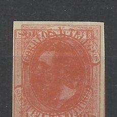 Sellos: MACULATURA DOBLE IMPRESION SIN DENTAR (*) 1882 ALFONSO XII EDIFIL 210 . Lote 54891504
